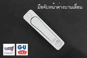 Sliding Window Handle G-U