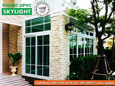ห้องกระจก Vignet uPVC Skylight