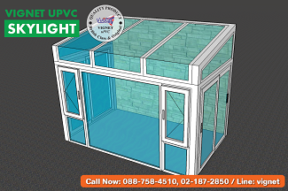 ห้องกระจก Vignet uPVC Skylight ขนาดเล็ก