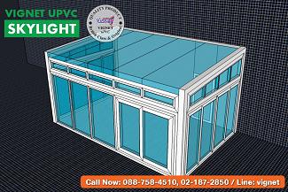 การออกแบบห้องกระจก Vignet uPVC Skylight